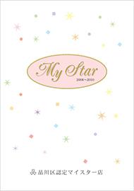 My Star<br>2006~2010