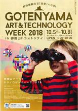 GOTENYAMA ART&TECHNOLOGY WEEK 2018