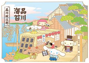品川海苔PR動画お披露目会 & 海苔の日イベント