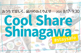 Cool Share Shinagawa #staysafe