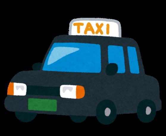 タクシー 屋形船