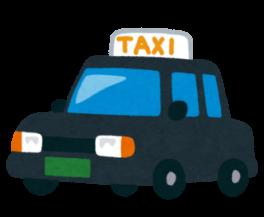 『品川区内共通商品券』はタクシーでもご利用できます!
